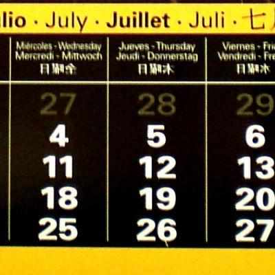 Actividades en julio de 2012