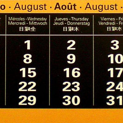 Actividades en agosto de 2012